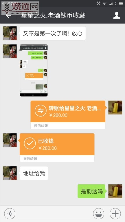 Screenshot_2017-01-15-12-28-07-233_com.tencent.mm.jpg